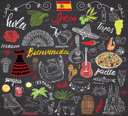 Espanha doodles elementos. Conjunto de mão desenhada com comida espanhola paella, camarões, azeitonas, uva, ventilador, barril de vinho, guitarras, instrumentos musicais, vestidos, touro, rosa, bandeira e mapa, letras. Doodle conjunto isolado. Ilustración de vector