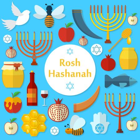 shana: Rosh Hashanah, Shana Tova flat icons set. Illustration