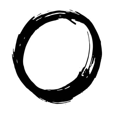 Round Frame, grunge textured hand drawn element, vector illustration isolated on white background. Vector Illustration