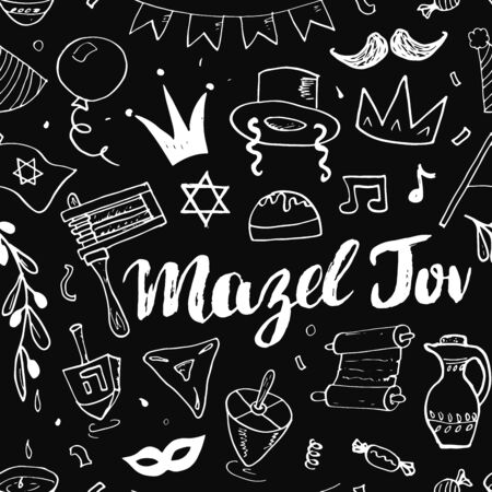Mazel tov seamless pattern, Jewish holiday hand drawn items, vector illustration.
