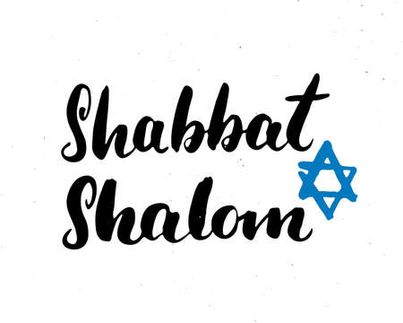 Shalom Shabbat lettering, Jewish greeting for religious holiday handwritten sign, Hand drawn grunge calligraphic text. Vector illustration. Vektoros illusztráció