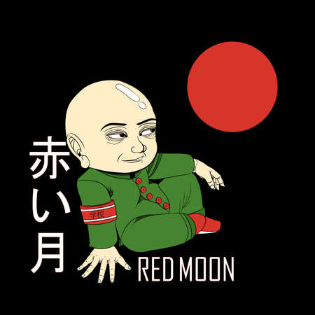 Only 6 Colors Man And Red Moon Graphic For T-Shirts print or screen printing Ilustração