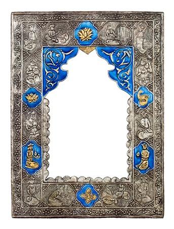 Ornate Arabic frame isolated on white
