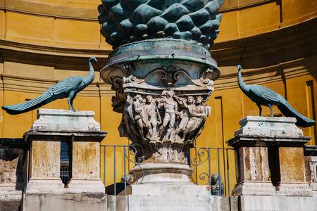 The Fontana della Pigna