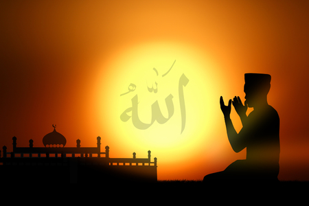 trust in god: A man praying to allah god of Islam.The words spell is Allah means the God of Islam. Stock Photo