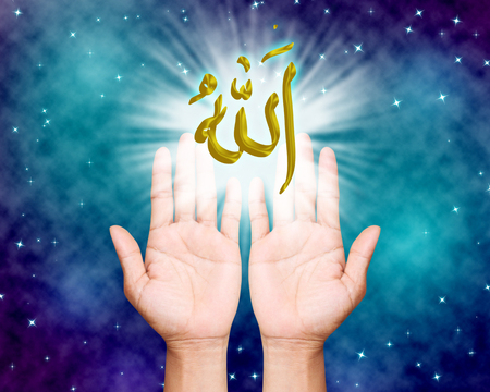 allah: Hands of man praying to allah god of Islam.The words spell is Allah means the God of Islam. Stock Photo