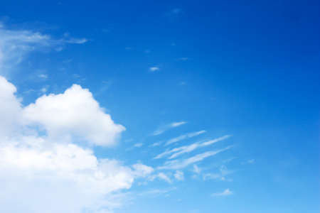 nimbi: White clouds in the blue sky. Stock Photo