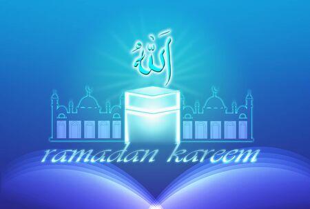 hajj: Hajj greeting kaaba background celebration with arabic calligraphy - Translation of allah is god of islam.