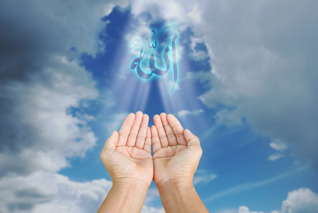 revelation: Hands of man praying to allah god of Islam .The words spell is Allah means the God of Islam. Stock Photo
