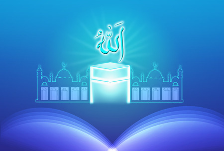 Hajj greeting kaaba background celebration with arabic calligraphy - Translation of allah is god of islam.