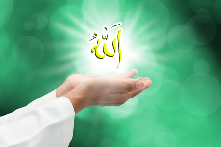 revelation: people praying to allah god of Islam on green background.The words spell is Allah means the God of Islam.