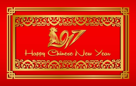 chinese new year card: Happy chinese new year 2017
