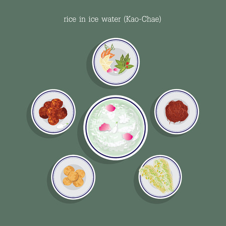 Thai dessert rice in ice water (Kao-Chae) Illustration