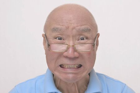 Senior Japanese angry face