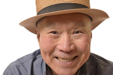 Smile Japanese senior