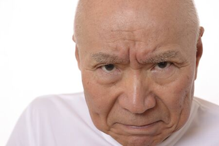 Angry Japanese Senior Faces