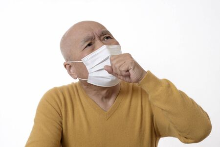 Japanese senior son suffering from infectious diseases