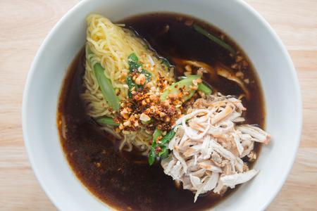 flavoursome: noodle