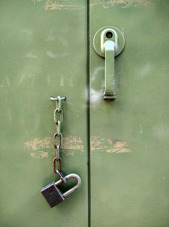locked: The door is not locked