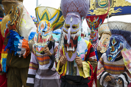 khon: Ghost in Phi Ta Khon Festival,Thailand Stock Photo