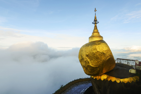 holy night: Kyaiktiyo, Myanmar at Golden Rock. Stock Photo