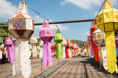yeepeng: See the lantern in Yeepeng festival. The festival of Chiangmai, Thailand. Stock Photo