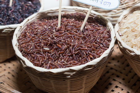 rice fields: Jasmine rice, Coarse rice Brown Rice and rice tree
