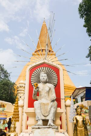 Phra Pathom Chedi, the tallest stupa in the world. It is located in the town of Nakhon Pathom, Thailand