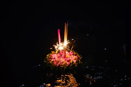 Loy Krathong festival in Thailand People come out to Loi Krathong to ask for blessings from Phra Mae Kongka