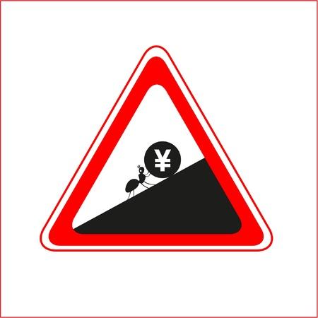 yuan: Ant and yuan coin warning  road sign