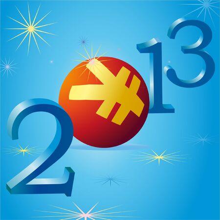 relaciones laborales: Yuan símbolo en 2013 del Año Nuevo Vectores