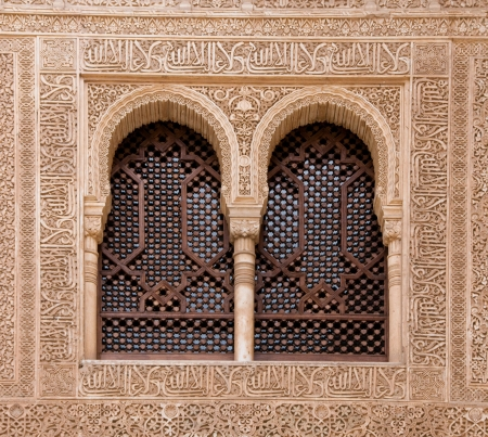 An arched window inscribed with Quranic statements at Alhambra in Granada Spain