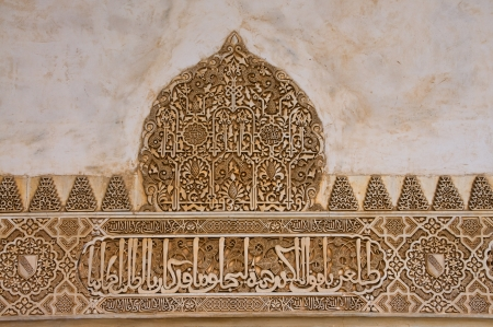 Islamic text engraved on the walls of Alhambra in Granada Spain Editorial