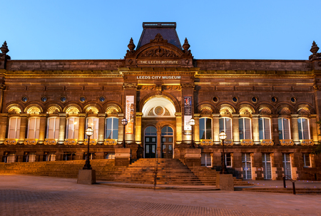 front elevation: A front elevation of Leeds city museum