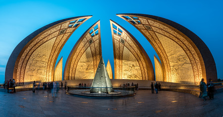 De Pakistaanse Monument is een mijlpaal in Islamabad, die vier provincies van Pakistan vertegenwoordigt.