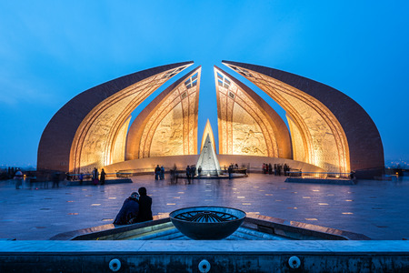 The Pakistan Monument is a landmark in Islamabad, which represents four provinces of Pakistan. Фото со стока - 35308053