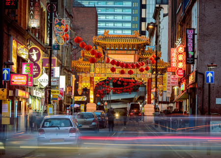 Manchester, England February 20, 2015 - China town in Manchester on the chinese new year.