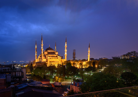 mehmet: The Fatih Mosque is named after Ottoman sultan Mehmet the Conqueror, known in Turkish as Fatih Sultan Mehmet. Istanbul, Turkey.