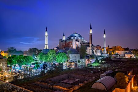 empires: Hagia Sophia is a great architectural beauty and an important monument both for Byzantine and for Ottoman Empires. Istanbul, Turkey Stock Photo