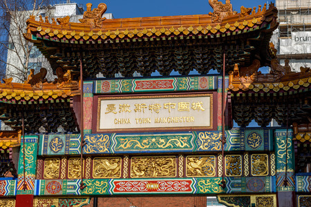 enclave: Chinatown in Manchester, England is an ethnic enclave in the city centre. It is the second largest Chinatown in the United Kingdom and the third largest in Europe