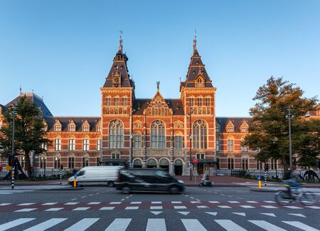 exterior shape: The Rijksmuseum is a Dutch national museum dedicated to arts and history in Amsterdam.