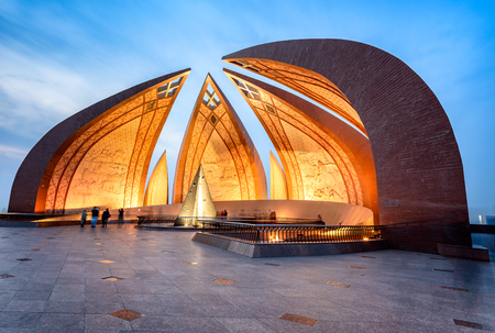 Pakistan Monument is a national monument representing the nations four provinces and three territories of Pakistan.