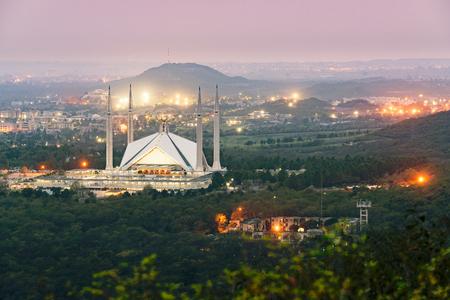 Faisal mosque dominates the landscape of Islamabad Banco de Imagens