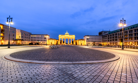 Panoramic view of Brandenburg gate at night, Berlin, Germany.