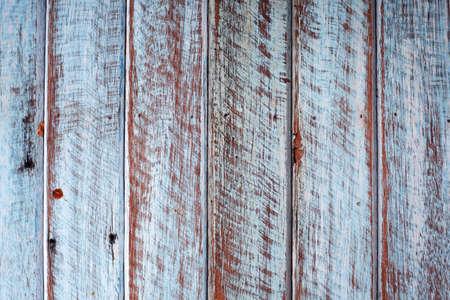 grunge wood: grunge wooden panels as background.