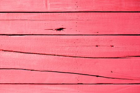 grunge colorful wooden panel background
