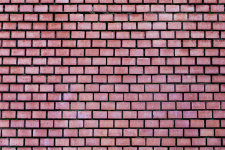 brick texture: Brick wall texture Stock Photo