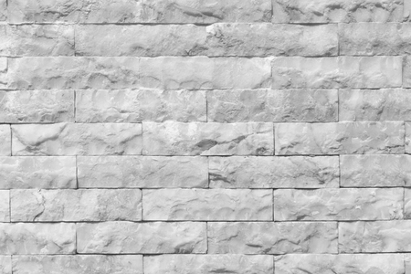 Gray stone wall texture for background photo