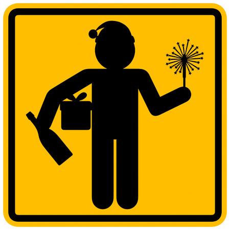 クリスマス ・ パーティ (警告サインを知らせる)。ギフト ボックス、シャンパン ボトルで、お祝い楽しみや新年のオフィス企業パーティーへの招待 写真素材