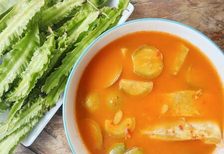 yellow curry  with spicy style Thai Food Stock Photo